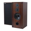 Stirling Broadcast BBC LS3/6 Reference Loudspeaker